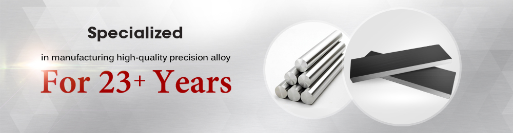 Xi'an Gangyan specilalized in manufacturing high-quality percision alloy for 23+ years.
